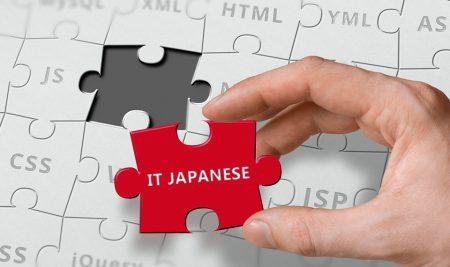 Học tiếng Nhật IT như thế nào?