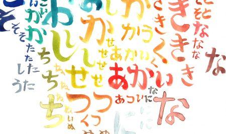 Kỹ sư IT học tiếng Nhật bao nhiêu cho đủ?