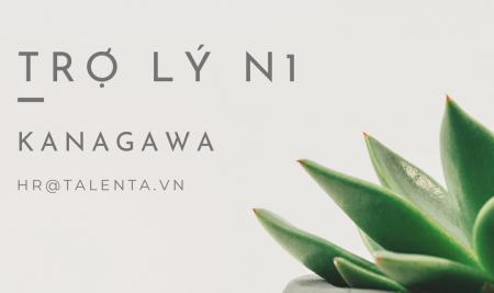 [Kanagawa] Trợ lý tiếng Nhật N1